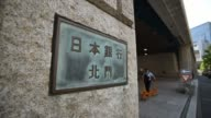 Close up signage for the Bank of Japan is displayed outside the central bank's headquarters in Tokyo Japan on Wednesday Sept 13 2017