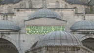 Close-up view of Blue Mosque in Istanbul, Turkey