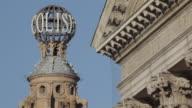 Coliseum Revolving Globe, Trafalgar Square, Westminster, London, England, UK