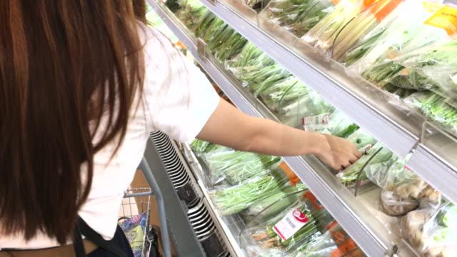 First job at Supermarket....?