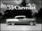 A TV commercial announcing the classic 1955 Chevrolet 1955 Chevrolet TV commercial Motoramic on September 15 1954