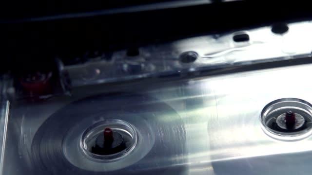 compact cassette [003]