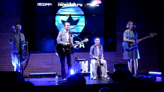Concert Studio hosted a concert of the band 'Svita' timed to the release of the debut album Alexander Klevtsov surrounded by three charming girls and...