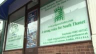 Conservative MP Craig Mackinlay appears in court on election expenses charges T02061727 / TX 262017 Thanet Craig Mackinlay election posters in window...