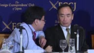 A controversial nationalist educator said under oath Thursday he had received a donation for his school from Japanese Prime Minister Shinzo Abe...