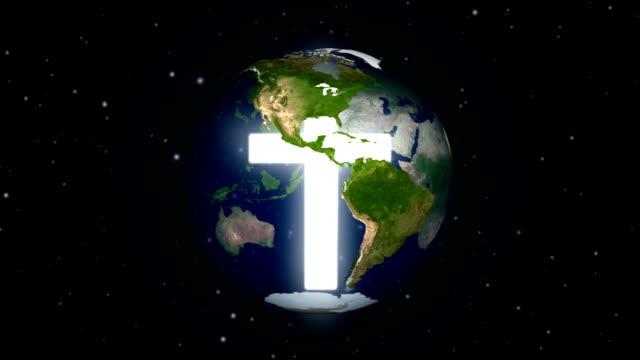 Cross al centro della Terra seamless loop.