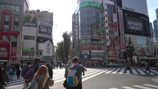 Menge Menschen in Shinjuku in Tokio, Japan