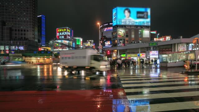 Crowd walking in Shinjuku, Tokyo, Japan