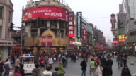 WS Crowded intersection on Nanjing Road/ Shanghai, China