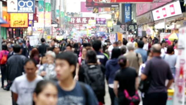 MS SLO MO Crowds of people in Mong Kok Pedestrian steet / HongKong, China