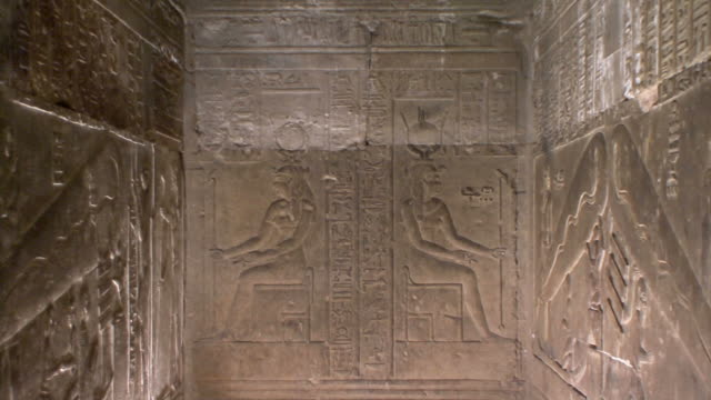 CU ZO MS Crypt wall decorated with relief and hieroglyphs, Qena, Egypt