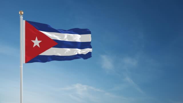4K Cuban Flag - Loopable