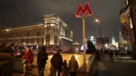 Customers enter and exit a metro station in central Moscow Russia on Thursday Jan 29 gvs of Moscow at night