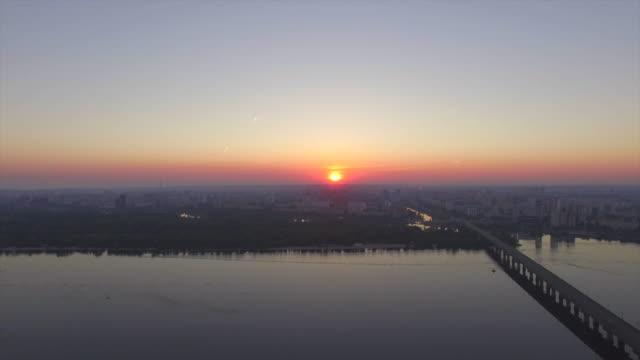 Dawn over the Dnieper River in Kiev