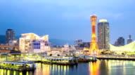 HD Day to Night Time-lapse: Kobe Port Tower Kansai Japan