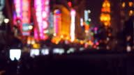 Defocused Crowded Street in Shanghai