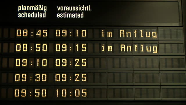HD LOOP: Departures
