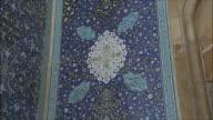 ZI CU Detail of mosaic at Imam Khomeini Mosque entrance, Naghsh-e Jahan Square, Isfahan, Iran