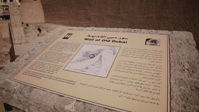 MS TU Detailing board of Wall of old Dubai at fort / Dubai, United Arab Emirates