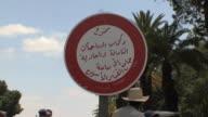 MS TD Do not enter sign in Arabic, Marrakech, Morocco