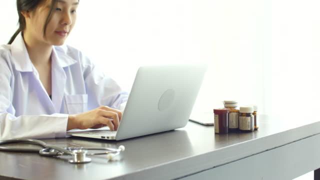 Laptop research