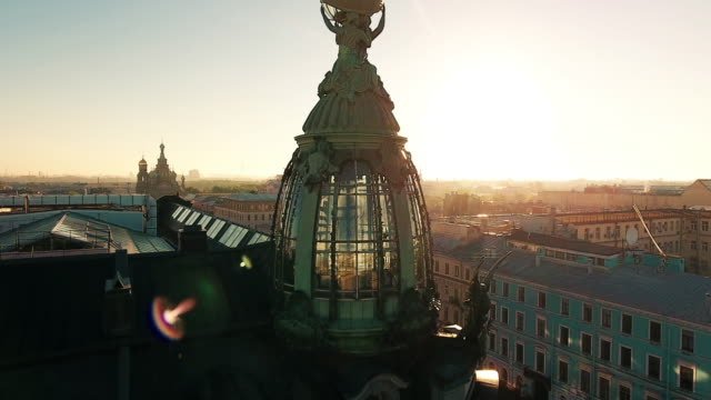 Dome of house book in Saint-Petersburg