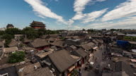 T/L WS HA PAN Drum Tower and Hutong in Beijing