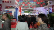 MS Economic match maker meeting in exhibition center / xi'an, shaanxi, china
