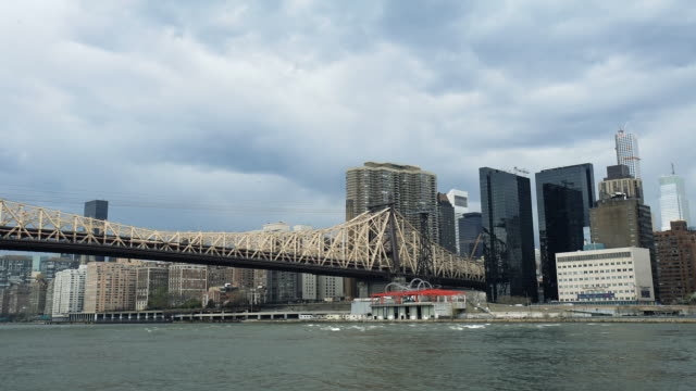 Ed Koch Queensboro Bridge time lapse