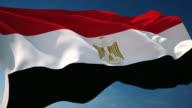 4 K Egitto bandiera-ad anello