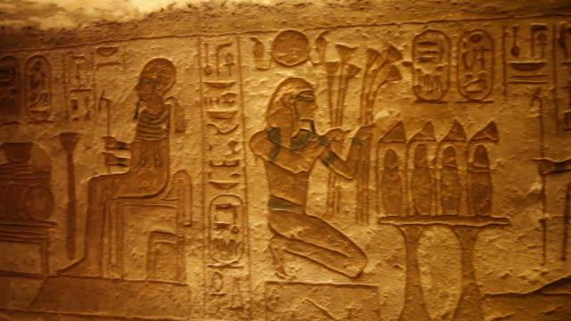 Egyptian hieroglyphs, wide pan