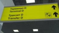 El informatico acusado de espionaje por Estados Unidos Edward Snowden continua por cuarto dia en la zona de transito del aeropuerto de Moscu despues...