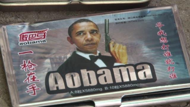El mercado de contrabando de viagra florece en el norte de Pakistan con un protagonista involuntario Barack Obama VOICED Obama involuntario rostro de...