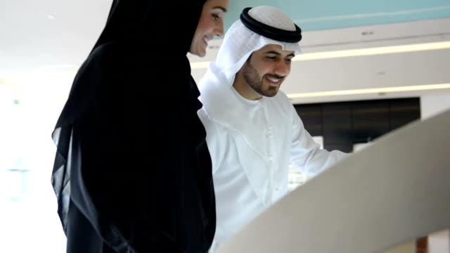 Emirati couple using information display