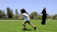Emirati family at the park