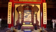 Emperor's Chair in The Forbidden City