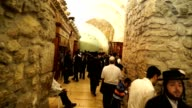 POV of entering the Wilson's Arch prayer area in the Wailing Wall plaza The arch was identified in 1864 by explorer and Charles William Wilson for...