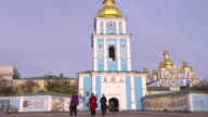 MS entrance monastery