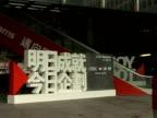HSBC Europe's biggest bank announced ON Monday that net profits rose nearly two percent to 5834 billion dollars last year despite rising bad debts...