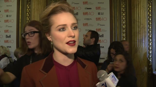 INTERVIEW Evan Rachel Wood on what she loved about her character and how she would fare if she found herself in these circumstances at The Elgin on...