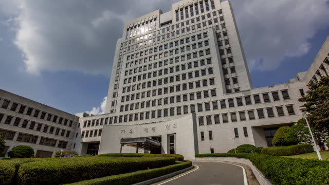 http://media.gettyimages.com/videos/exterior-of-korea-supreme-court-building-video-id511439756?s=640x640