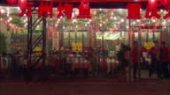 WS Exterior of lively Chinese restaurant / Beijing, China