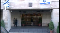 Exterior shots general views of official Israeli building on the day of Yitzhak Rabin's funeral Israeli flag flies in the wind on November 06 1995 in...