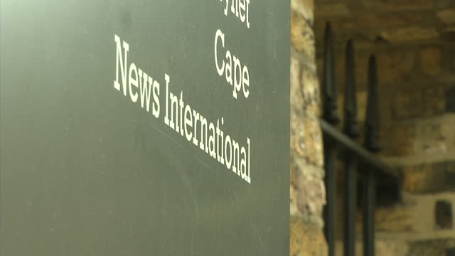 Exterior shots News International headquarters offices in Wapping News International Headquarters on July 18 2011 in London England