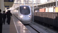 Exterior shots of a bullet train pulling in to a station in Urumqi>> on September 20 2015 in Beijing China
