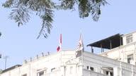 Exterior shots of an HSBC bank in Lima Peru HSBC bank branch in Lima Peru on August 21 2013 in Lima Peru