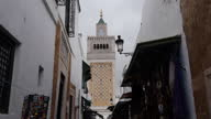 Exterior shots of the AlZaytuna Mosque seen from different points in the city of Tunis>> on March 06 2015 in Tunis Tunisia