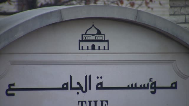 Exterior Shots Of The Mosque Foundation In Bridgeview Ill which was the target of threats made online on Jan 23 2015