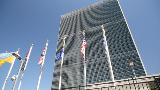 Exterior shots of the United Nations headquarters in New York with the flags of member nations flying outside>> on November 01 2016 in New York City