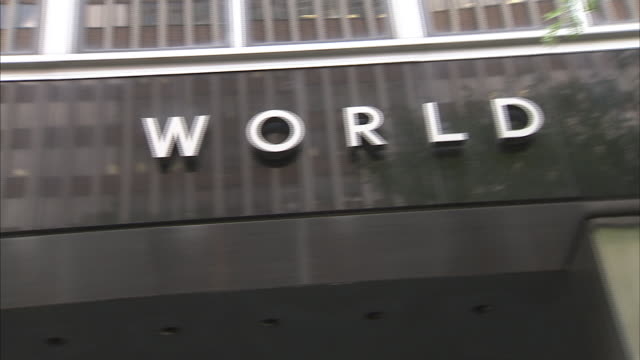 Exteriors of pharmaceutical company Pfizer World Headquarters in Midtown Manhattan